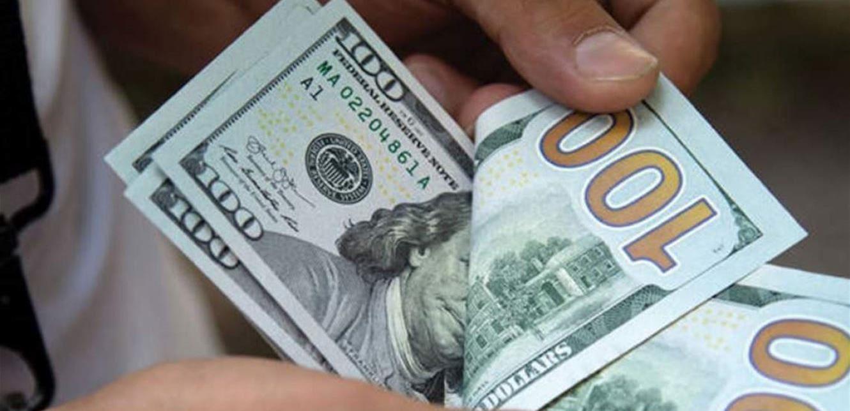 كم بلغ سعر صرف الدولار اليوم الخميس؟