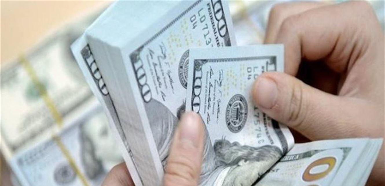 بعد إقرار الموازنة.. كم بلغ سعر الدولار اليوم الثلاثاء؟!
