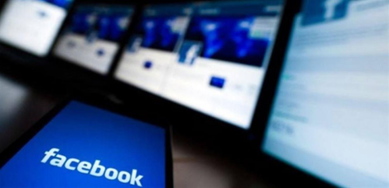 فيسبوك سيقدم مكافآت مالية… هذه هي التفاصيل