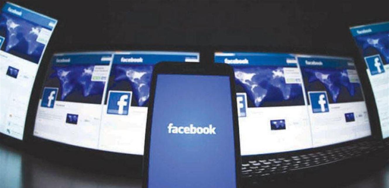 بالخطوات.. هكذا تكشف دخول شخص ما إلى حسابك على فيسبوك بدون علمك