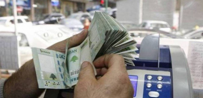 الدولار يرتفع مجدداً.. إليكم سعره اليوم الثلاثاء