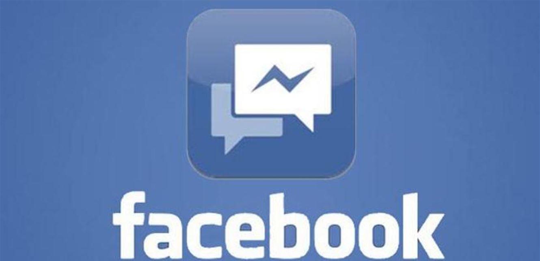 """""""فيسبوك"""" تغير تطبيق """"ماسنجر"""" كليا على هواتف """"آيفون"""""""