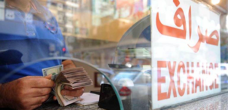 الدولار يواصل ارتفاعه.. ويتجاوز عتبة الـ2600 ليرة